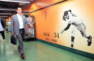 東京ドームの選手通路に飾られた金田正一さんのパネルの前を通り、球場を後にする原辰徳監督(カメラ・橋口 真)