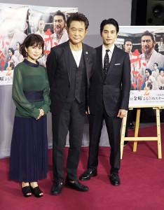 (左から)佐津川愛美、船越英一郎、中村蒼