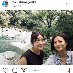 インスタグラムより@tokushima_erika