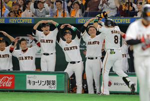 歓喜の巨人ナイン。写真は1回2死、中越えに先制のソロ本塁打を放った丸佳浩(8番)をマルポーズで迎える坂本勇人(左から5人目)ら(カメラ・泉 貫太)