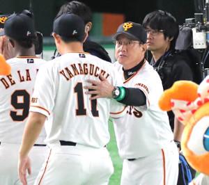 勝利投手の山口俊(11)とハイタッチする原辰徳監督(右)(カメラ・生澤 英里香)