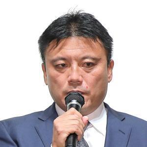 湘南の曹貴裁前監督