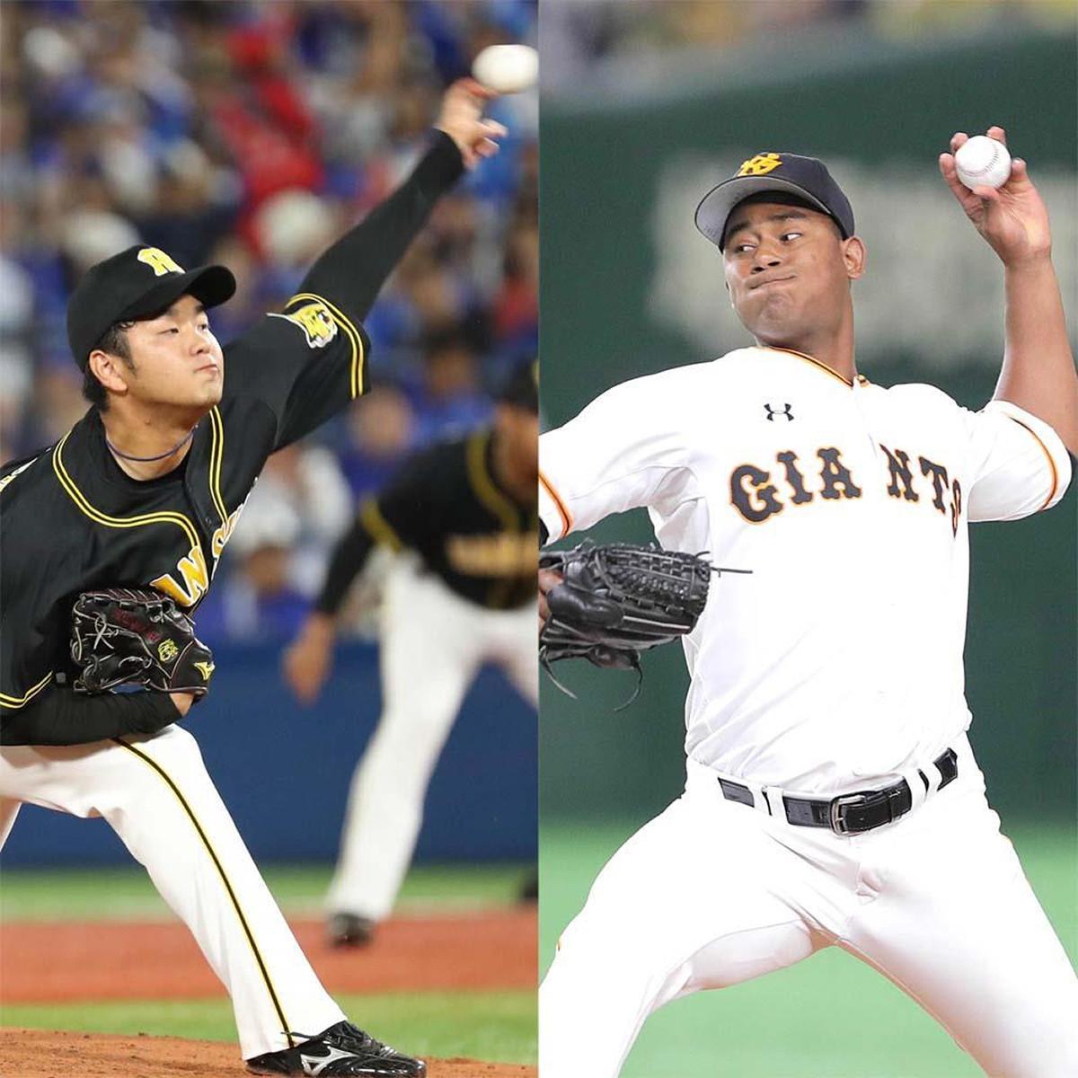 巨人・メルセデス(右)と阪神・高橋遥