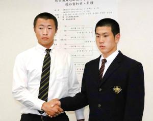 駿台甲府・樋口主将(右)は東海大相模・山村主将と握手