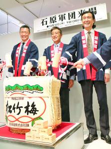 (左から)金児憲史、神田正輝、徳重聡