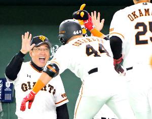 4回無死二塁、左越えに2点本塁打を放ったゲレーロ(44番)を大声を出しながら迎える原辰徳監督