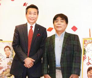 三宅裕司(左)と小倉久寛