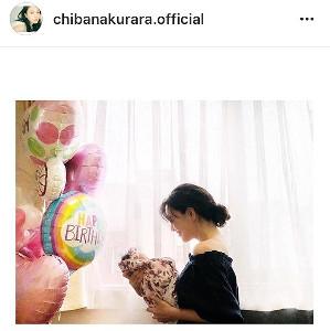 インスタグラムより@chibanakurara.official
