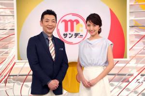 「Mr.サンデーSP」に出演する(左から)宮根誠司、三田友梨佳アナ(C)フジテレビ