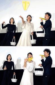 吉永小百合が客席に紙飛行機を飛ばすが、空中でUターンし、元に戻ってしまった