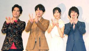 「4分間のマリーゴールド」出演の(左から)桐谷健太、福士蒼汰、菜々緒、横浜流星