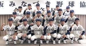 北大阪ボーイズ