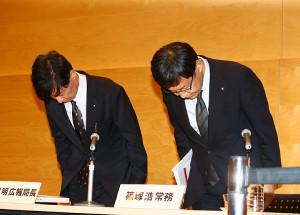 謝罪会見を行うテレビ朝日の長田明広報局長(左)と篠塚浩常務(カメラ・橘田 あかり)