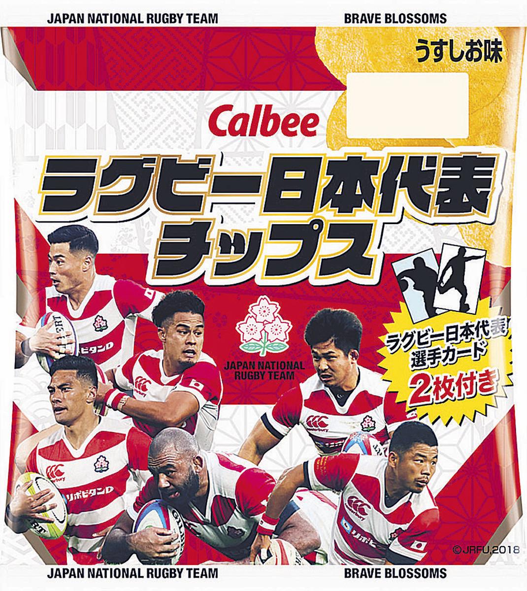 日本代表の活躍で品切れ状態となっている「ラグビー日本代表チップス」のパッケージとカード(C)JRFU