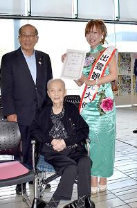 祖母の楊瑞珍さん(手前)に歌を披露した蘭華(左は長岡秀人出雲市長)