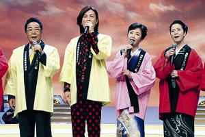 熱唱する(左から)山田太郎、氷川きよし、伍代夏子、坂本冬美