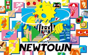 「NEWTOWN2019」