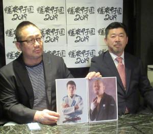 会見するDDT高木三四郎社長(左)と爆破甲子園連盟・内田雅之理事長