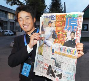 自身が1面を飾った本紙を手に笑顔を見せる堀田