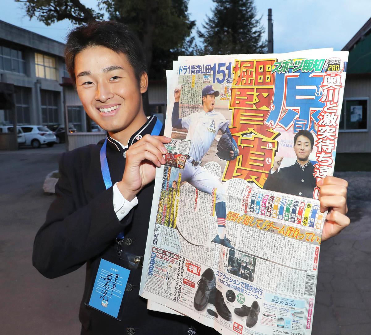 堀田賢慎の画像 p1_9