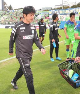 初陣初勝利ならずでピッチをあとにする湘南・浮嶋敏監督