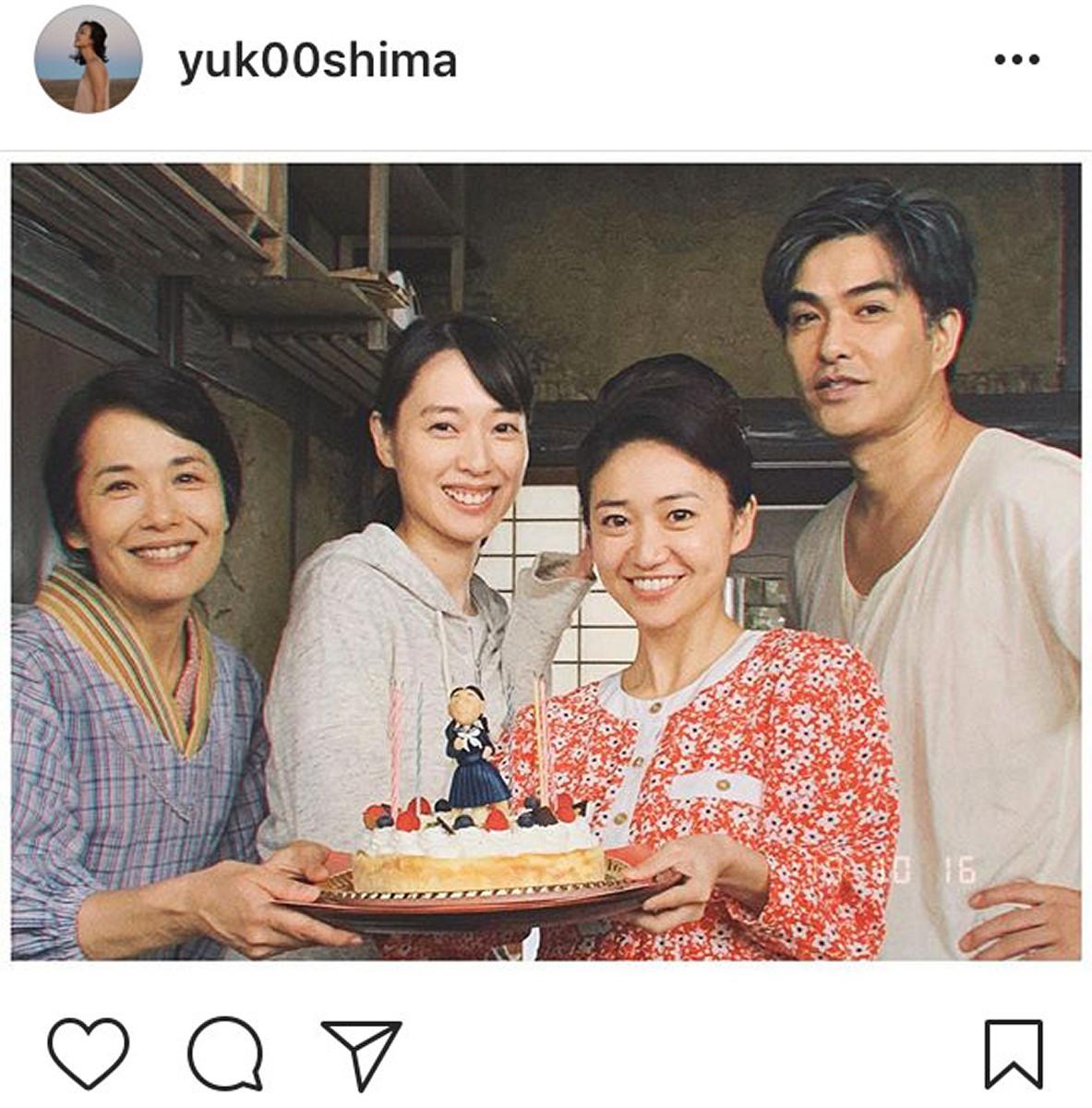 大島優子、31歳誕生祝いで「スカーレット」4ショット公開