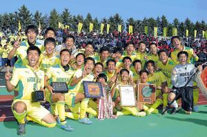 11年ぶり10度目の優勝を飾り、歓喜する北海イレブン(カメラ・清藤 駿太)