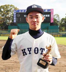 京大史上3人目の首位打者となった北野嘉一外野手