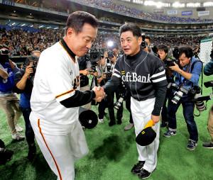 握手を交わす工藤公康監督(右)と原辰徳監督