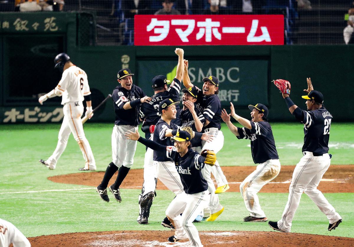 日本 シリーズ 2019