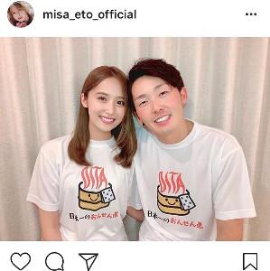インスタグラムより@misa_eto_official