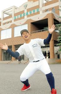 富士大合格の旭川明成・庄子は「どすこいポーズ」の先輩を追いかける
