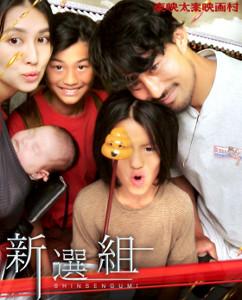 今年9月、家族5人の京都旅行で撮ったプリクラ写真(上段右上から時計回りに家長、和立くん、立野ちゃん、晶さん、阜立くん)