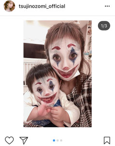 辻希空 インスタ