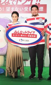 岡田結実(左)と畠山健介