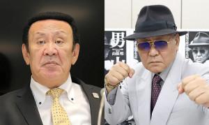 金原昇会長(左)と山根明氏