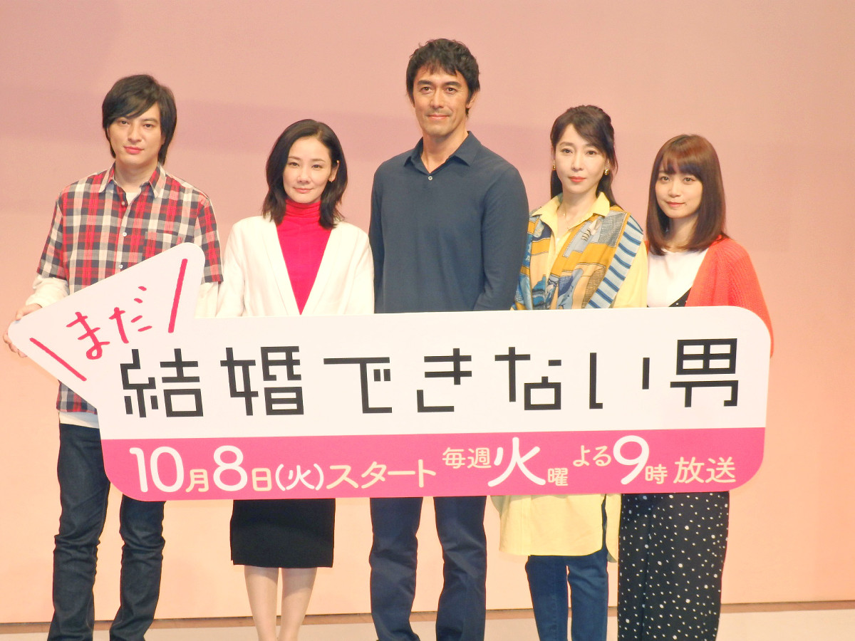 阿部寛主演「まだ結婚できない男」第4話視聴率は関東9・5