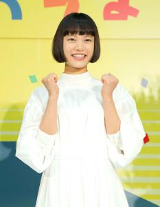 2020年度後期連続テレビ小説「おちょやん」のヒロインに決まった杉咲花