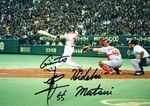 1996年、巨人時代の松井秀喜の打撃