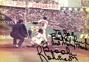 1971年、オリオールズの主砲ブルックス・ロビンソンの本塁打