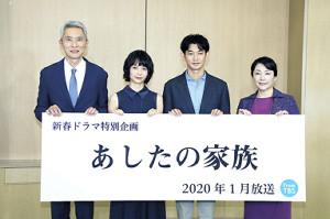 制作発表を行った(左から)松重豊、宮崎あおい、瑛太、松坂慶子