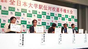 全日本大学駅伝の会見で青学大の原晋監督は「私(青学大)失敗しないので大作戦」を発令した