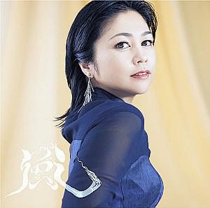 20周年記念アルバム「美らさ愛さ」のジャケット写真