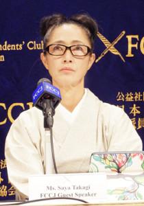 外国人記者クラブで会見した高樹沙耶