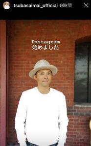インスタグラムより@tsubasaimai_official