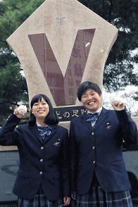 全国大会入賞者を記した石碑の前で笑顔の花巻東・河野さん(右)と田口さん