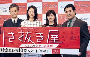 試写会に出席した(左から)渡部篤郎、松下奈緒、内田有紀、小手伸也