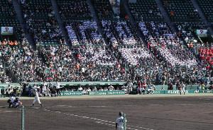PL学園OBチームのベンチ後方では、応援団による人文字が作られた
