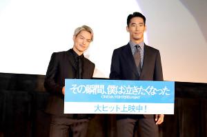 映画「その瞬間、僕は泣きたくなった」の舞台あいさつ大阪会場に登場した今市隆二(左)と小林直己