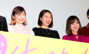 映画「生理ちゃん」の公開記念舞台あいさつに登壇した(左から)伊藤沙莉、二階堂ふみ、松風理咲